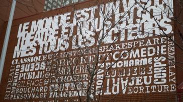 11bis - Place des Arts (1)